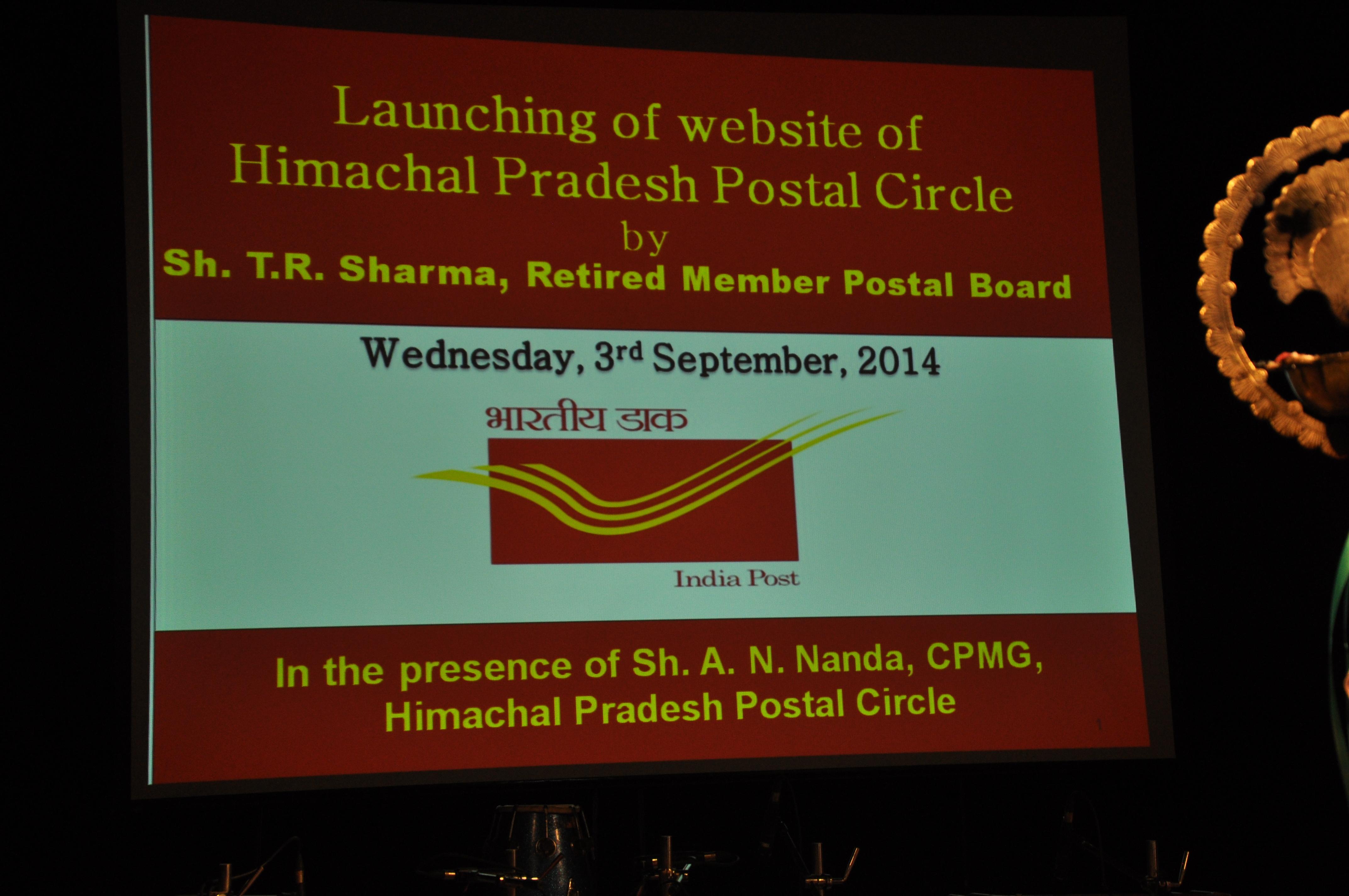 Dsc 0015 Hp Postal Circle
