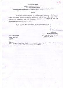 PM Cancellation